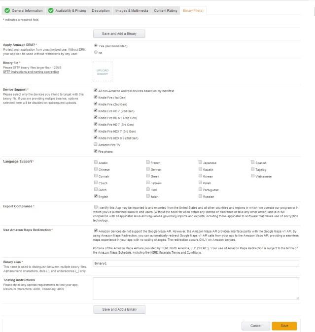 amazon-appstore-form-7